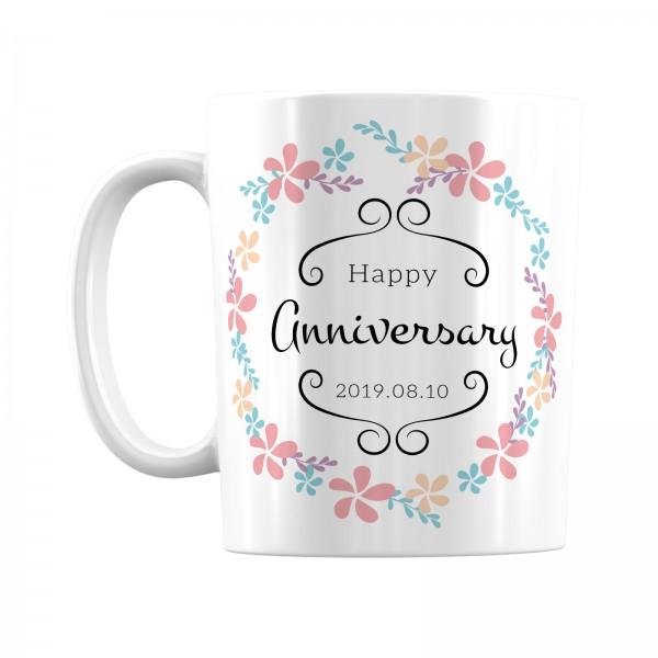 Personalised Happy Anniversary Mug